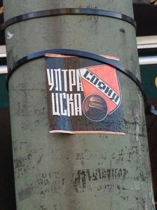 ultragallery_Sofia_ZSKA_140910